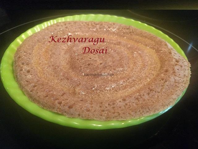 KEZHVARAGU DOSAI