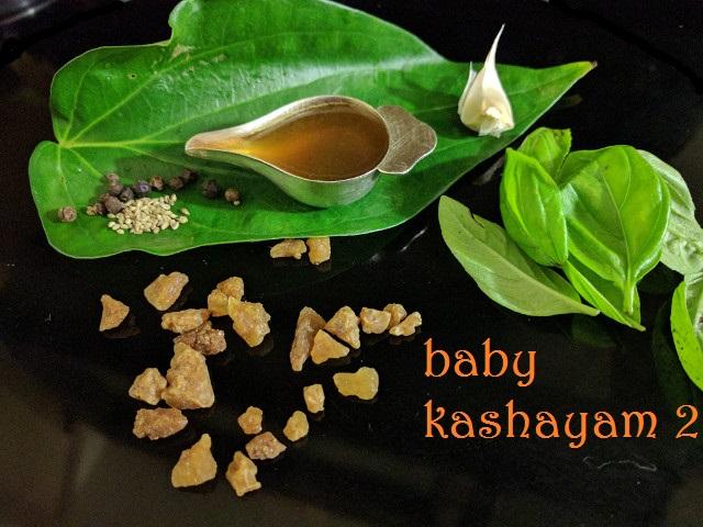 Kai Marundhu / Home Medicine