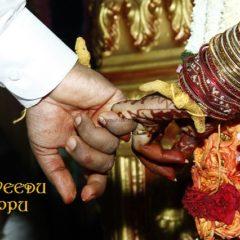 Bride/Bridegroom's Maruveedu Azhaippu