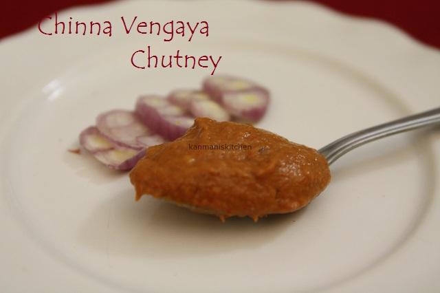Chinna Vengayam Chutney