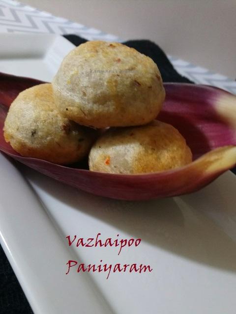 Vazhaipoo/Banana Flower Paniyaram