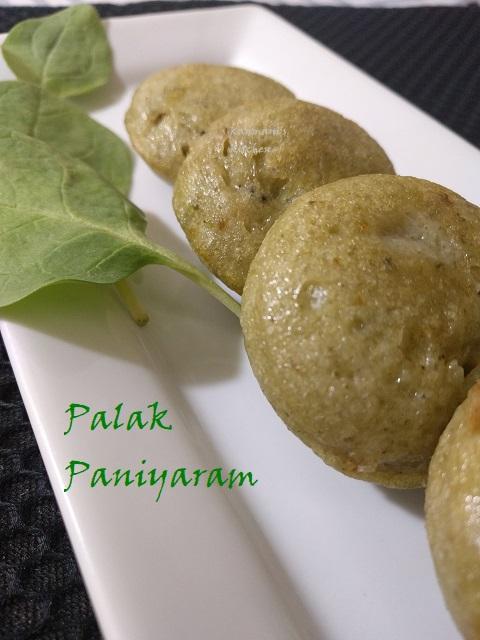 Pasalai/ Palak/ Spinach Paniyaram