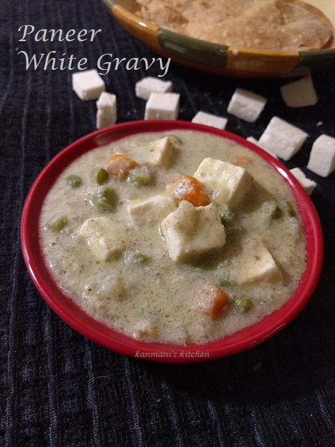 Paneer White Gravy