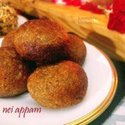 Nei Appam
