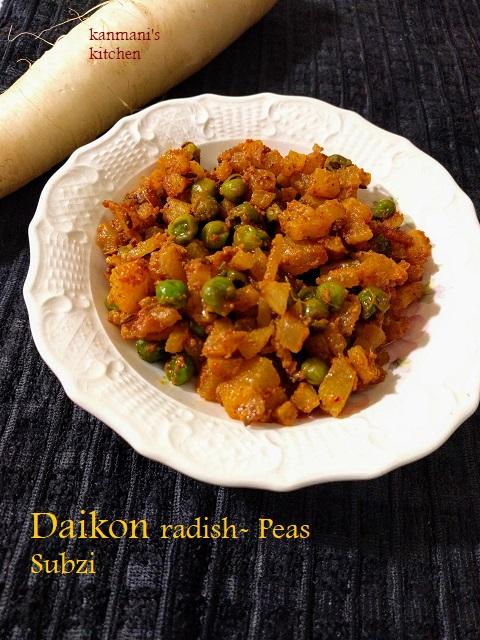 Daikon-Peas subzi