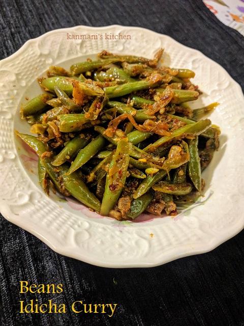 Beans Idicha Curry