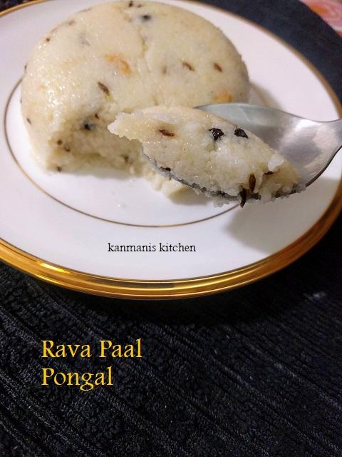 Rava Paal Pongal